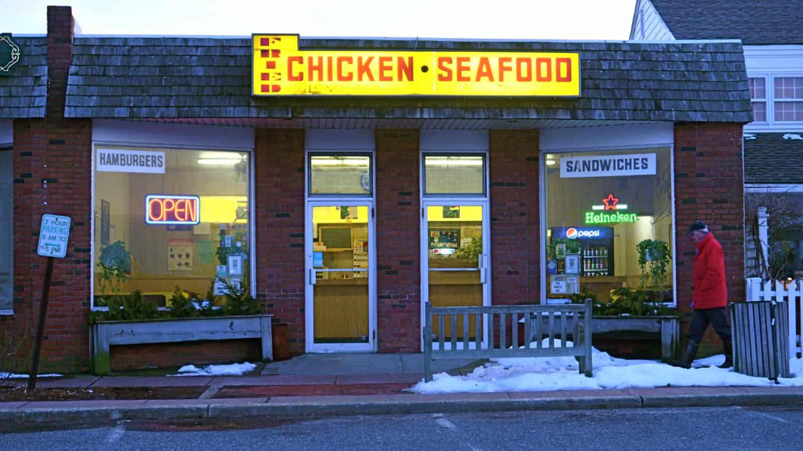 Chicken • Seafood, The Plaza, February 2013, Montauk NY, photo by Sailing Montauk